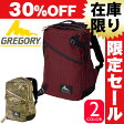 【30%OFFセール】【数量限定】グレゴリー GREGORY!リュック デイパック リュックサック バックパック 大容量 エブリデイ 【CLASSIC/クラシック】 [EVERY DAY] メンズ レディース ギフト おしゃれ 高校生 大学生 自転車 通学 B4 A4 【送料無料】【あす楽】 カバン