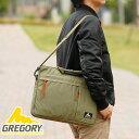 グレゴリー GREGORY!スーツケースにセットアップ可能で通勤バッグとしては勿論、出張バッグとしても活躍する2wayビジネスバッグ!