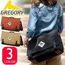 グレゴリー GREGORY!ヴィンテージ感のあるデザインが魅力的!A4サイズ対応で使い勝手も◎なショルダーバッグ!