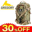 【30%OFFセール】【数量限定】グレゴリー GREGORY 2WAYリュックサック バックパック 大容量 ボストンバッグ(40L)【CLASSIC/クラシック】[Cross Over Duffle] デイパック メンズ ギフト【あす楽】 【送料無料】ss201306