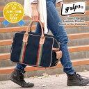 グリップス grips!扱い易いキャンバス素材使用♪南京錠付きで旅行バッグとしても大活躍する2wayボストンバッグ!