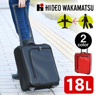 スペック シリーズ スーツケース 持ち込み ヒデオワカ