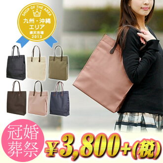 Formal bag IL FAIT BEAU イルフェボウ vertical tote bag A10021 ( A10011 ) black large funeral wedding entrance ceremony entrance ceremony graduation graduation PTA class visits commuter bag