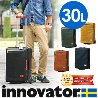 A suitcase software traveling bag! イノベーター innovator (30L)gi5321n men gap Dis carrier bag carry case fs3gm