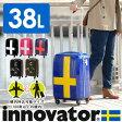 スーツケース キャリー ハード 旅行!イノベーター innovator スーツケース (38L) inv48t メンズ ギフト レディース【ポイント10倍】 【送料無料】【あす楽】