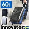 スーツケース キャリー ハード 旅行!イノベーター innovator スーツケース(60L) inv58 メンズ レディース [通販]【ポイント10倍】【送料無料】【あす楽】