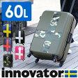 スーツケース イノベーター innovator 60L inv58t メンズ レディース 中型 m 出張 旅行 おしゃれ【ポイント10倍】【送料無料】【あす楽】