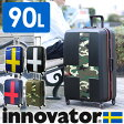スーツケース キャリー ハード 旅行!イノベーター innovator スーツケース(90L) inv68t メンズ ギフト レディース 大型 長期旅行 家族旅行 出張 人気 おしゃれ【ポイント10倍】 【送料無料】【あす楽】