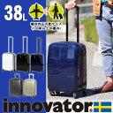 [38L] [1泊〜3泊程度] [4輪] スーツケース キャリー ハード イノベーター innovator inv48