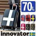 [70L] [5泊〜7泊程度] [4輪] スーツケース キャリー ハード イノベーター innovator inv63t