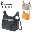 カナナプロジェクト Kanana project!2wayシ...