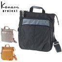 カナナプロジェクト Kanana project ! デイリーにも旅行のお供にもぴったり♪お財布やスマホの周収納にぴったりなサイズのショルダーバッグ。