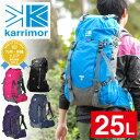 カリマー karrimor!ザックパック 登山用リュック バックパック【alpine×trekking/アルパイン×トレッキング】[ridge 25] 3377...