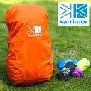 カリマー karrimor!レインカバー【alpine×trekking/アルパイン×トレッキング】[sac mac raincover 30-45L] 813447 メンズ レディース..