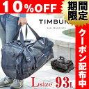ティンバックツー TIMBUK2 ! 多様なポケットで旅行や出張にもおすすめの収納力!荷物の出し入れがしやすい3wayダッフルバッグです。