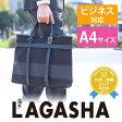 ラガシャ L'AGASHA!ビジネスバッグ 【BRIDGEII/ブリッジII】 7198 メンズ ギフト レディース 【ポイント10倍】 通勤 【送料無料】【あす楽】