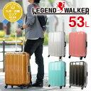 [53L] [3〜5泊程度] [4輪]【預け入れサイズ(無料受託手荷物)総外寸合計158cm以内】レジェンドウォーカー LEGEND WALKER スーツケース 6702-58