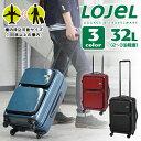 [32L] [2泊〜3泊程度] [4輪] スーツケース ハードキャリー ロジェール LOJeL 【HORIZON/ホライゾン】 lhoh-s