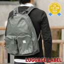 ラゲッジレーベル LUGGAGE LABEL!30周年記念☆マチ幅拡張が可能なポケット付きで小物の収納もバッチリなリュックサック!