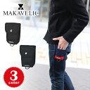 マキャベリック MAKAVELIC!バッグや腰に簡単に装着可能!ポケット感覚で使いたいコンパクトなトラベルポーチ★