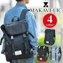 マキャベリック MAKAVELIC!リュックサック 【TRUCKS】 [DOUBLE BELT DAYPACK ZONE MIX] 3106-10118 [通販...