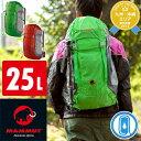 マムート MAMMUT!ハイキングや登山を快適に楽しめる高機能ザックパック!可動式ベルトで身体にしっかりフィット★