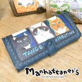 マンハッタナーズ manhattaner''s!長財布 07576 レディース 財布 かわいい ネコ 猫 小銭入れあり 女性 プレゼント 【【あす楽対応】【楽ギフ包装】【RCP】 【】