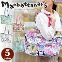 manhattaner's マンハッタナーズ ! コットンの優しい風合いと愛らしいネコのプリントがポイントのトートバッグ。
