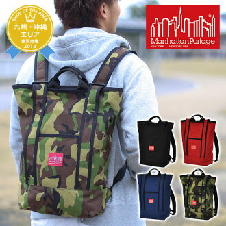 �ޥ�ϥå���ݡ��ơ���ManhattanPortage��2way���å����å��ȡ��ȥХå�MP1318��󥺥�ǥ�����[����]�ڥݥ����10�ܡۡڤ������б��ۡڳڥ���_�����ۡڳڥ���_��å����ϡۡ�RCP�ۡ�����̵����