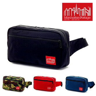 Manhattan Portage Manhattan Portage! [Store] [Aero Waist Bag waist bag mp1109 men women p27jun17
