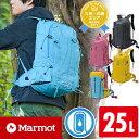 マーモット Marmot!リュックサック デイパック バックパック 大容量 [Eiger 25] mjbs4201 メンズ ギフト レディース 通勤 通学 黒 ハイキング 登山【ポイント10倍】【送料無料】【あす楽】 10P27May16