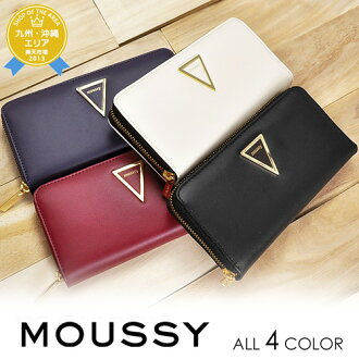 Maude moussy! Large zip around wallet round Perth mb101202 ladies [store]