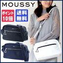 Moussy-mb115103-2