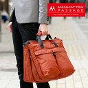 マンハッタンパッセージ ボストンバッグ ビジネス トラベル アドベンチャー ショルダーバッグ