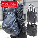 newbag:10017403