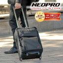 Neo1-326em