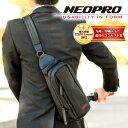 Neo1-868em