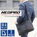 Neo1-866