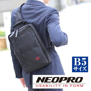 ネオプロ NEOPRO!ボディバッグ 【RED/レッド】 2-023