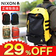【4H限定エントリーで最大25倍♪22日20時〜】【20%OFFセール】【正規取扱店】ニクソン NIXON!バックパック リュックサック [SMITH II BACKPACK] nc1954 メンズ ギフト レディース おしゃれ デイパック 通勤 通学 黒 高校生 大容量ss201306【送料無料】【あす楽】