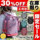 ニクソン NIXON!サイドのマチ付きポケットがデザインのアクセントに★タウンユースに焦点を置いて作られたカジュアルモデル!