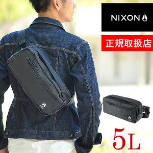 ニクソン NIXON!ボディバッグ ウエストバッグ ファニ