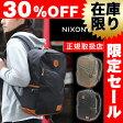 【30%OFFセール】ニクソン NIXON!リュックサック デイパック スカウト [SCOUT] nc2391 メンズ レディース [通販]【あす楽】 【送料無料】【P20Aug16】