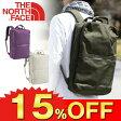 【15%OFFセール】【在庫限り】ザ・ノースフェイス THE NORTH FACE!バックパック リュックサック【ACTIVITY INSPIRED/アクティビティインスパイアド】[Shuttle Daypack] nm81212 メンズ レディース おしゃれ 通勤 通学 黒 高校生 ss201306 【送料無料】【あす楽】