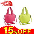 【15%OFF】【セール】在庫限り!ザ・ノースフェイス THE NORTH FACE!2wayトートバッグ フライトウェイトトート【PACK ACCESSORIES】[Flyweight Tote] nm81411 メンズ ギフト レディース【送料無料】【あす楽】