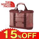 Nornm81463sale