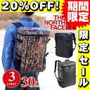 Nornm71255sale-20