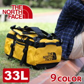 ザ・ノースフェイス THE NORTH FACE!ボストンバッグ【BASE CAMP】[BC DUFFEL XS] nm81555 メンズ レディース 【あす楽】 【送料無料】【c0917】10P28Sep16