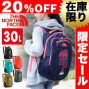 【20%OFFセール】【数量限定】ザ・ノースフェイスTHE NORTH FACE!バックパック リュックサック デイパック【DAY PACKS/デイパックス】[Tallac]nm71505 メンズ ギフト レディース 【送料無料】 【あす楽】