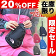 【20%OFFセール】【数量限定】ザ・ノースフェイスTHE NORTH FACE!ポーチ 【PACK ACCESSORIES/パックアクセサリーズ】 [SIDE ACC POCKET] nm91503 メンズ レディース [通販]「ネコポス不可」【あす楽】 クリスマス Xmas プレゼント ギフト【c120110】 カバン